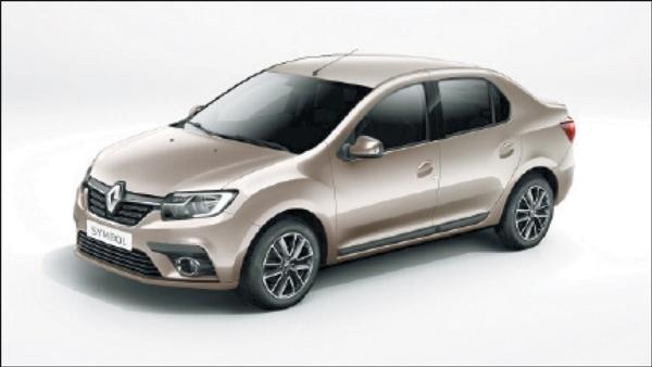 تجارت- فردا-  خودرو نیوسیمبل قرار است با قیمت حدود 60میلیون تومان تولید شود.
