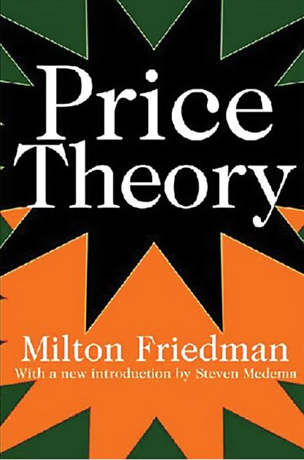 تجارت فردا- نظریه قیمت