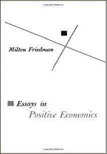 تجارت فردا-  مقالاتی در اقتصاداثباتی