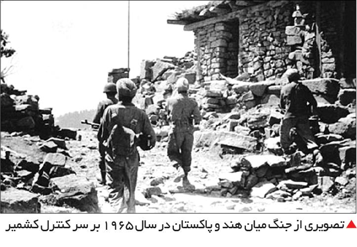 تجارت- فردا-  تصویری از جنگ میان هند و پاکستان در سال 1965 بر سر کنترل کشمیر