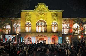 تهران غرق در موسیقی و ساز و آواز شد