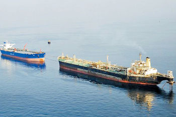 Following the ease of oil sanctions