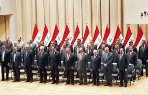 اعتماد به دولت عراق