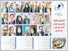 پوستاندازی تهران