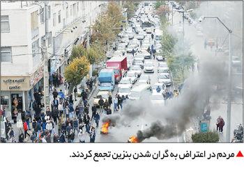 خیابانهای ناآرام