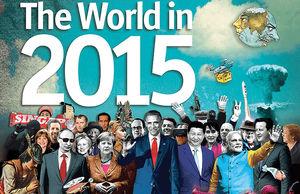 جهان در سال ۲۰۱۵