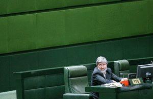 ساپورتپوشان در مجلس