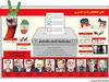 نمای انتخابات ریاستجمهوری