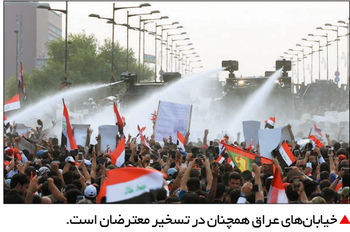 کودتای امارات در عراق؟