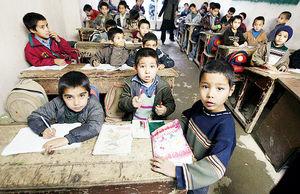 آپارتاید آموزشی در ایران از بین خواهد رفت؟