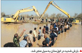 خوزستان گرفتار سیل شد