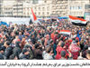 تظاهرات مخالفان در عراق