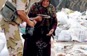 بحران مصر