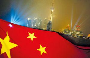 توانمندسازی در چین