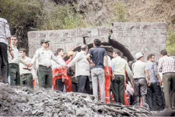 فاجعه مرگبار در معدن آزادشهر