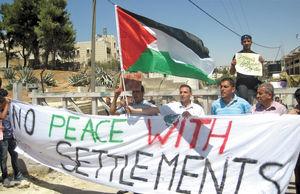 شهرکسازی بر ویرانههای صلح