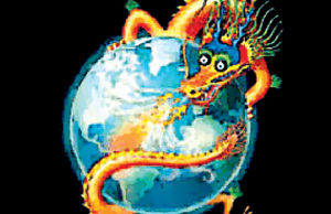 چین و محیط زیست