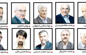 اتحاد امضاها علیه تحریم