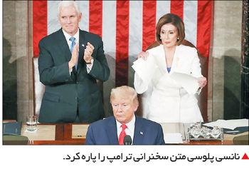 وعده پایان جنگهای خاورمیانه