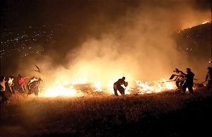 نگین سنندج در میان شعلههای آتش
