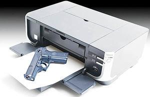 اسلحه دلخواهتان را چاپ و استفاده کنید