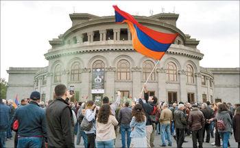 اردوغان ارمنی