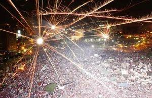 کودتا یا انقلاب علیه مرسی