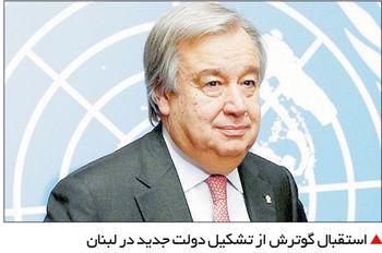 لبنان دولتدار شد