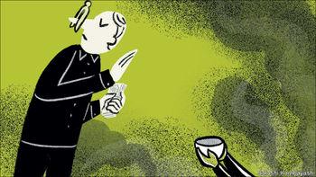 سرمایهگذاری اخلاقی