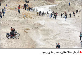 مجاز شدن دستفروشی به شرط فروش کالای ایرانی