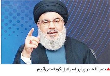 توافق آمریکا و طالبان