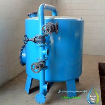 فیلتر شنی، دستگاه پرکاربرد برای تصفیه آب