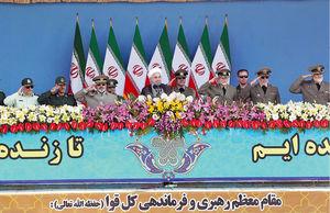 ملت ایران صلحجو است