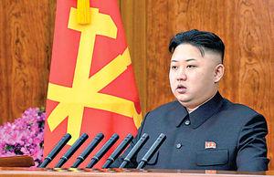 تقابل با کره شمالی