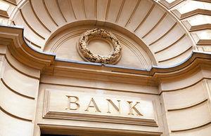 مقرراتگذاری بانکی