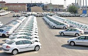 خودرو کیلویی چند؟