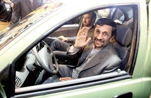 بازی احمدینژادی