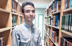 آزمون نظریه فریدمن در ایران