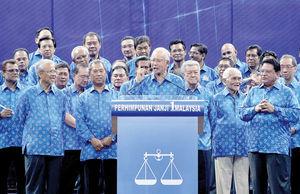 اعتراض به انتخابات در مالزی