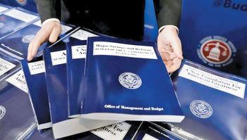 لایحه بودجه جنجالی