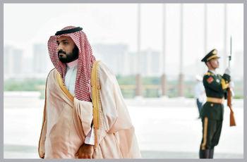 آشوبِ سعودی